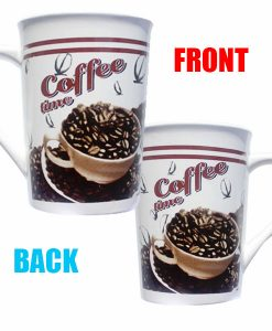 coffee_time_flare_rimmed_mug_catalog